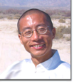 Ming Tong Gu